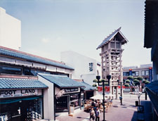 Japanese-Village-Plaza